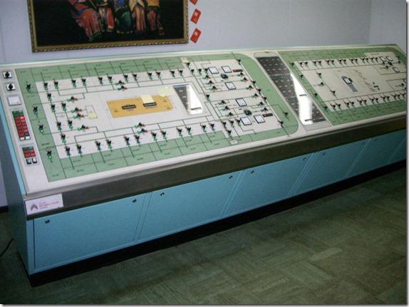 Ballast panel 541